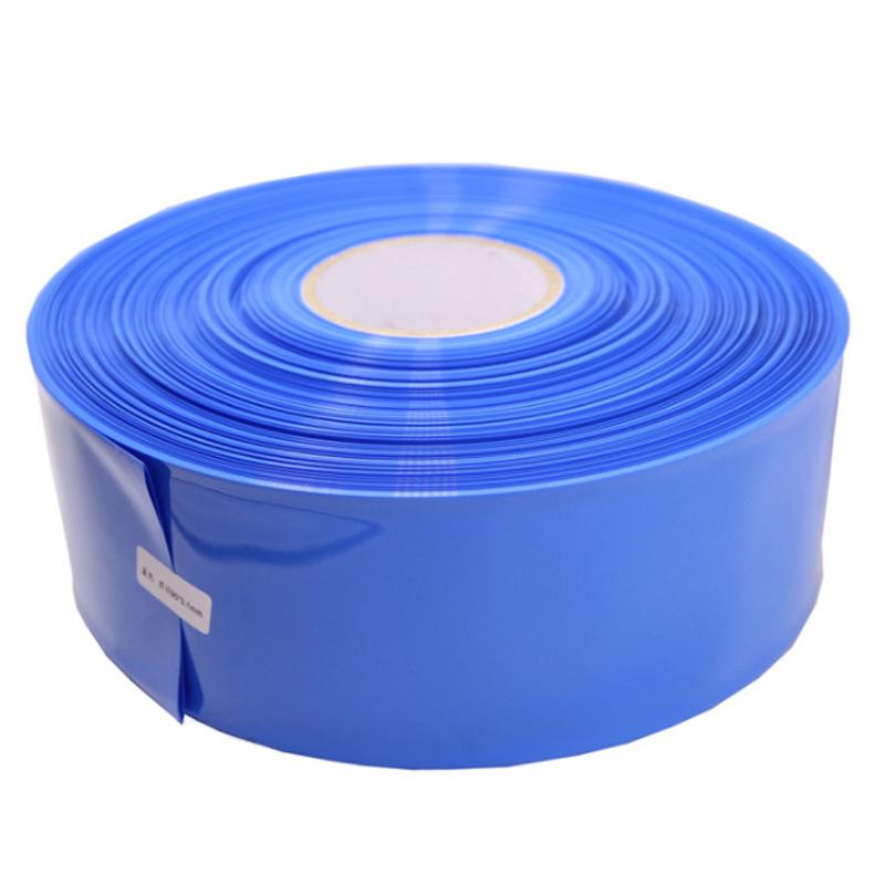 PVC熱(re)縮套管