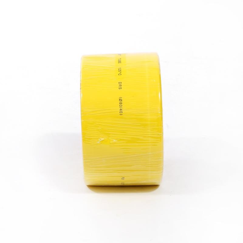 黄色热缩管